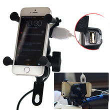 Universal 12V-30V Motorcycle Cell Phone & GPS Mount Holder X Grip Clamp with USB Charger 5V/2A For Electric Bicycle Scooter ATV(China (Mainland))