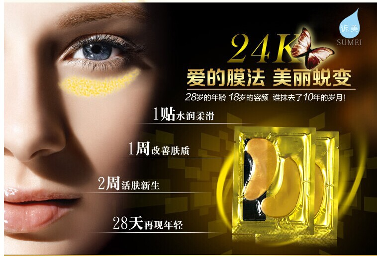 30pcs=15pair Gold mask get free shipping to fatigue Remove black rim of the eye to eye marks the spot Whitening and moisturizing<br><br>Aliexpress