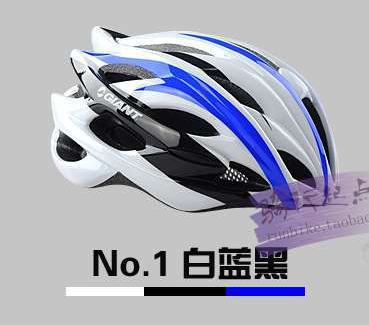 New Giant Road Bike Helmets Nice Colour Giant Helmet Cycling Wear Cycling Helmets Men&Women Bicycle Accessories(China (Mainland))