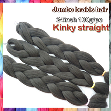 top quality Free Shipping jumbo 24″ long braid X-pression hair kanekalon untra braids hair extensions synthetic big braid