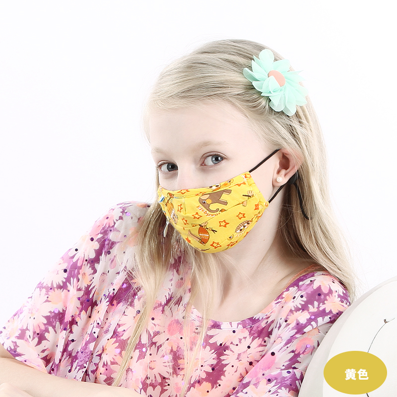 Children face mask Children prevent mist haze mask dust mask MERS dust mask(China (Mainland))