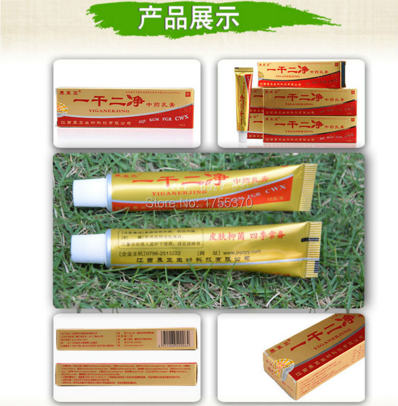 Chinese Medicine Cream Natural Mint Psoriasis Eczema Ointment Cream Suitable All Skin Diseases Eczema Treatment No Side Effects