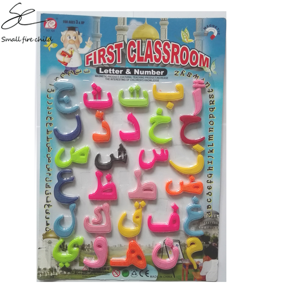 Popular small magnetic letters buy cheap small magnetic for Buy magnetic alphabet letters