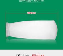 um200 Micron Pre Filter Sock Bag Protecting Reef Fish Tank Aquarium Marine Bubble Mesh Pond pot Sock Sump clean QA019-SZ(China (Mainland))