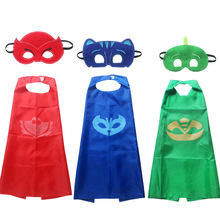 2016 Masks Shawls Children's Birthday Party Halloween Costumes For Children Kids Cloak For Boys Girls Birthday Gift(China (Mainland))