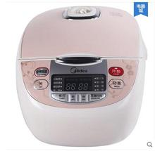 Intelligent large electric rice cooker turbine 5L Rice - jwwish2 store