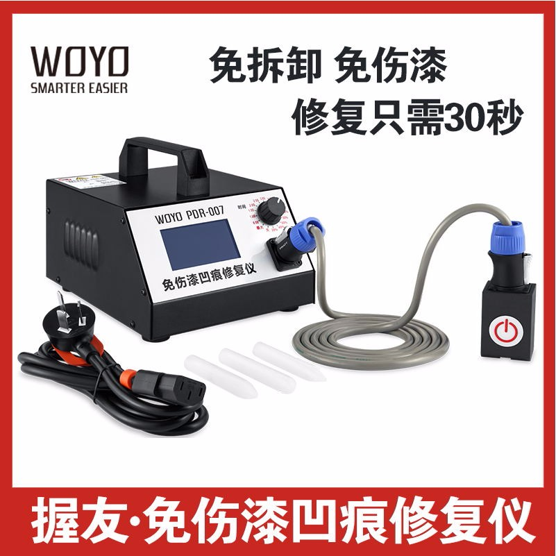 Electromagnetic Induction Kit 28 Images Induction Innovations Ict Md 700 Mini Ductor Ii