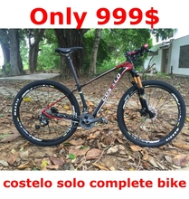 Only 999$ COSTELO SOLO mountain bike 27.5 29 inch double disc bicicleta high quality tire complete bike suspension bicycle(China (Mainland))