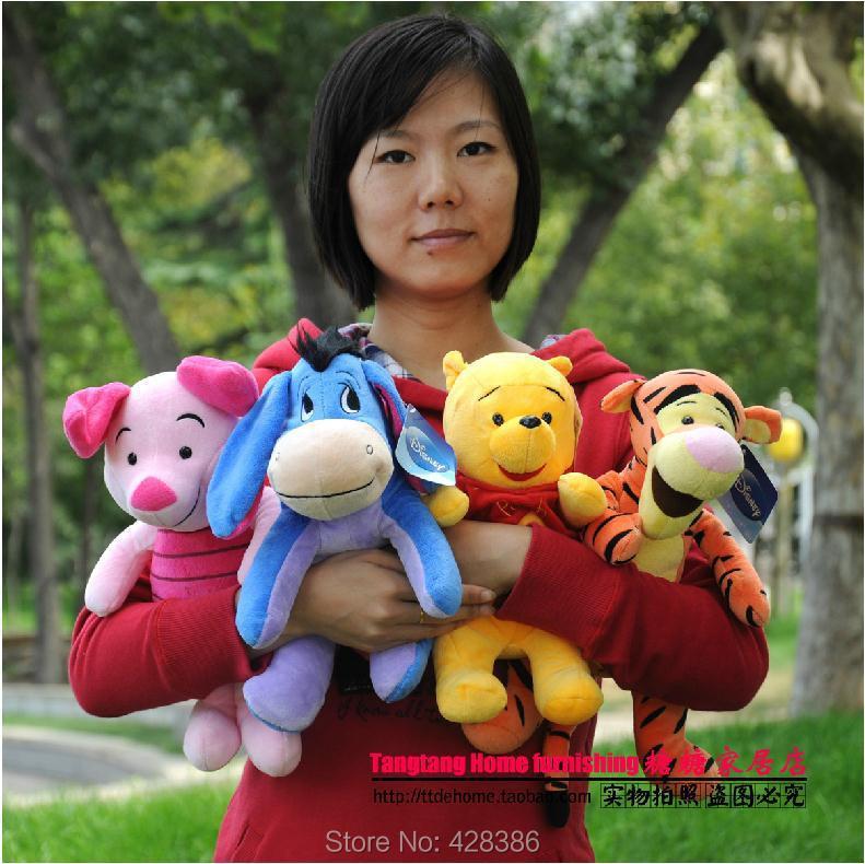 11.8' Winnie Tigger Piglet Eeyore plush soft baby doll classic kids toys birthday gift - Truman Hua's store