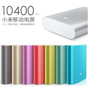 http://g03.a.alicdn.com/kf/HTB1QxthIXXXXXX_XFXXq6xXFXXXD/New-Original-Xiaomi10400-mAh-Mobile-Power-Bank-font-b-Battery-b-font-font-b-Charger-b.jpg