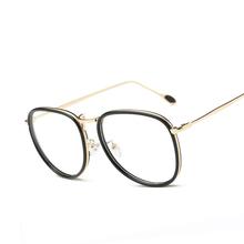 Large Designer Eyeglass Frames : Nerd glasses frames online shopping-the world largest nerd ...
