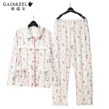 On the new song Riel autumn and winter fashion sweet floral striped long sleeved pajamas tracksuit