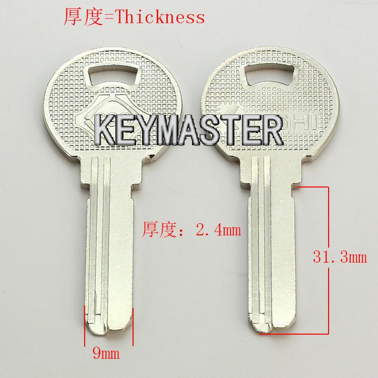B301 House Home Door Key blanks Locksmith Supplies Blank Keys<br><br>Aliexpress