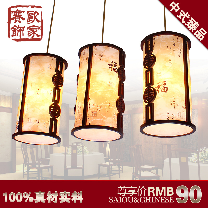Sail modern chinese style lamps solid wood antique sheepskin lighting brief rustic vintage pendant light restaurant lamp 5210(China (Mainland))