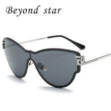 Beyond Star Butterfly Shape Sunglasses Women Oversized Metal Frame Reflective Sunglasses Women Men Coat Mirror Sunglasses UV400(China (Mainland))