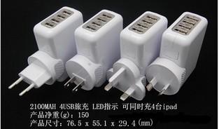 Зарядное устройство для мобильных телефонов Nobrand 4mouths ceil + AU цена и фото