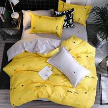 Holiday gift Bedding Set luxury 3/4pcs star pink Family Set Duvet Cover Flat Bed Sheet Pillow Case Twin Full Queen King Size(China)
