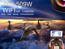2016 super cool RC JXD 509 Drone 2.4G Headless Mode Return 5.8G RC Quadcopter With HD Camera VS U842 H11D
