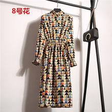Donne del Vestito di autunno 2019 Camicia di Velluto A Coste Più Il Formato Manica Lunga Vestiti di Cotone Fiori di Ciliegio Tunica Inverno Harajuku Mori Vestito Da Partito(China)