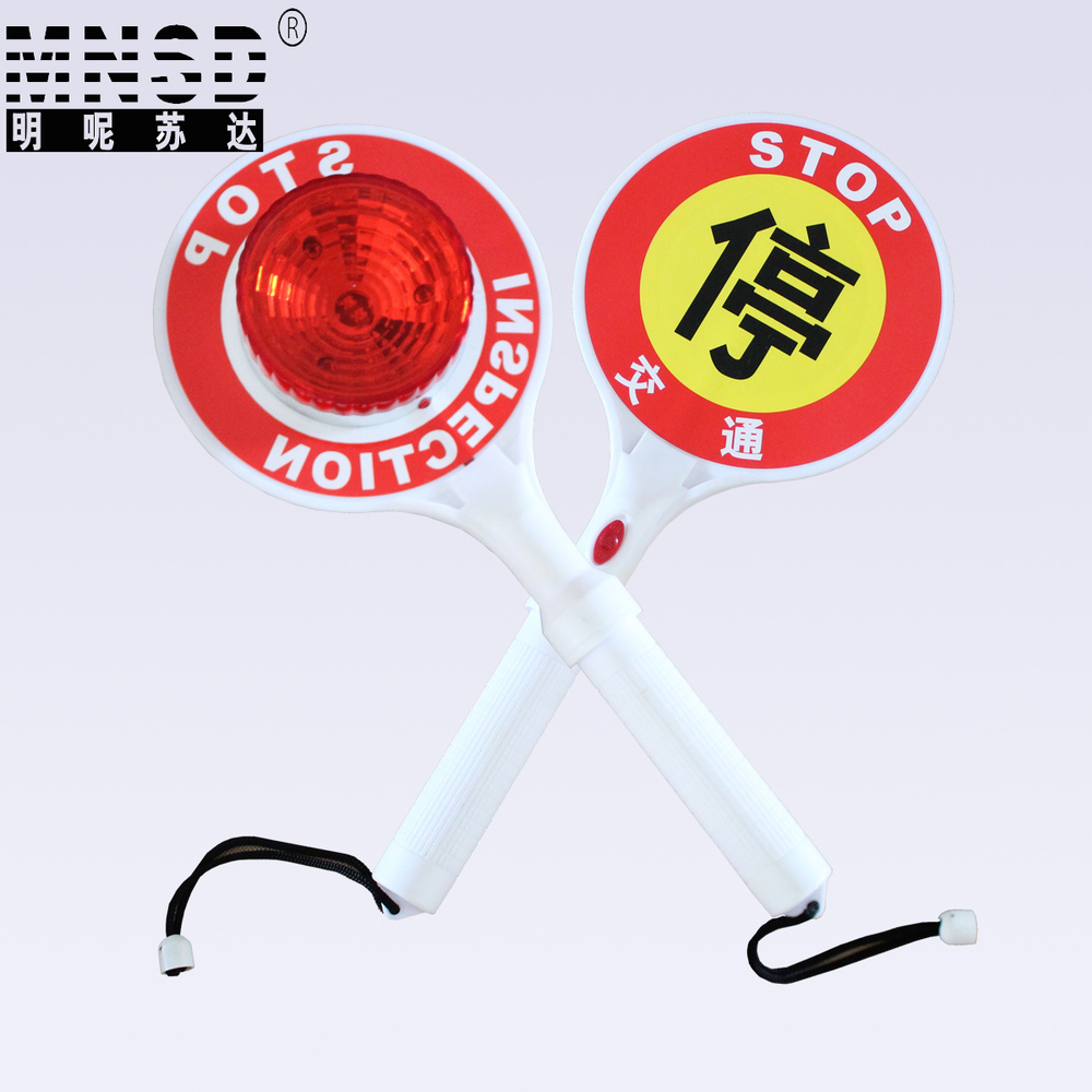 MNSD handheld stop sign / led traffic flashing warning lights on / off slow plates Security / flash command cards(China (Mainland))