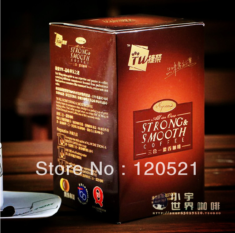 Hongkong Tsit Wing coffee instant three in aromatic coffee for supply around the world fast food