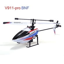 Only Body Version WLtoys V911-pro V911-V2 2.4G 4CH RC Helicopter BNF Without RC Transmitter Remote Control Helicopter RC Toys(China (Mainland))