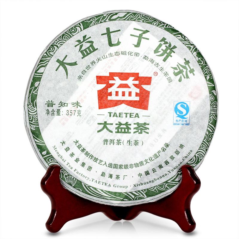 8 PU er tea cake flavor pu'er tea health 357g seven cake tea