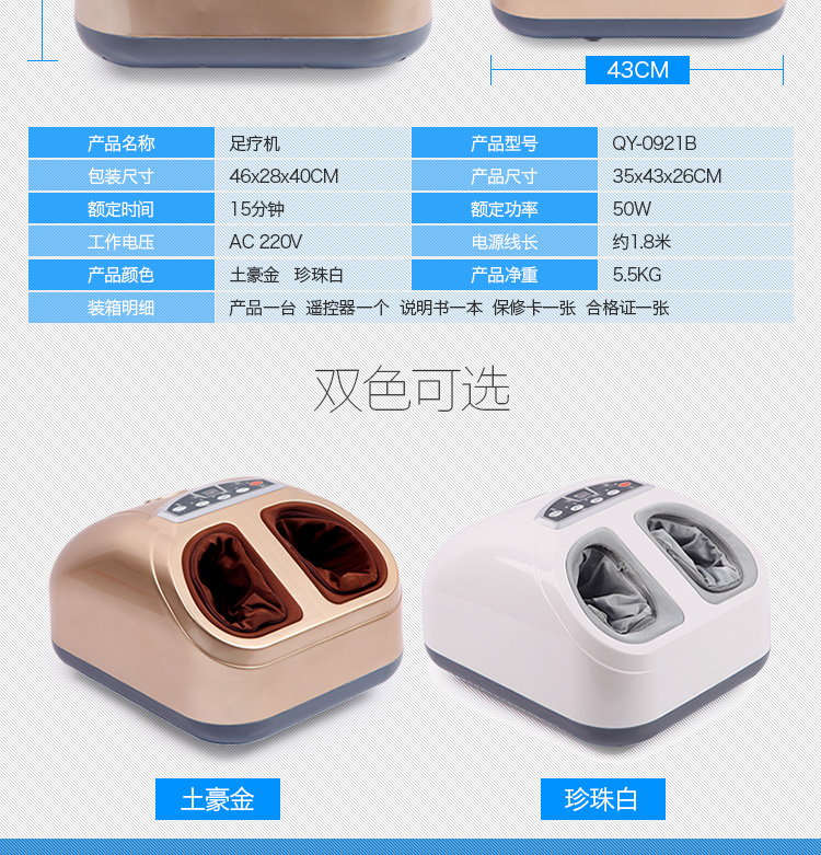 Electric Foot Massager Foot Massage Machine For Health Care,Personal Air Pressure Shiatsu Infrared Feet Massager With heat  Electric Foot Massager Foot Massage Machine For Health Care,Personal Air Pressure Shiatsu Infrared Feet Massager With heat  Electric Foot Massager Foot Massage Machine For Health Care,Personal Air Pressure Shiatsu Infrared Feet Massager With heat  Electric Foot Massager Foot Massage Machine For Health Care,Personal Air Pressure Shiatsu Infrared Feet Massager With heat  Electric Foot Massager Foot Massage Machine For Health Care,Personal Air Pressure Shiatsu Infrared Feet Massager With heat  Electric Foot Massager Foot Massage Machine For Health Care,Personal Air Pressure Shiatsu Infrared Feet Massager With heat  Electric Foot Massager Foot Massage Machine For Health Care,Personal Air Pressure Shiatsu Infrared Feet Massager With heat  Electric Foot Massager Foot Massage Machine For Health Care,Personal Air Pressure Shiatsu Infrared Feet Massager With heat  Electric Foot Massager Foot Massage Machine For Health Care,Personal Air Pressure Shiatsu Infrared Feet Massager With heat  Electric Foot Massager Foot Massage Machine For Health Care,Personal Air Pressure Shiatsu Infrared Feet Massager With heat  Electric Foot Massager Foot Massage Machine For Health Care,Personal Air Pressure Shiatsu Infrared Feet Massager With heat  Electric Foot Massager Foot Massage Machine For Health Care,Personal Air Pressure Shiatsu Infrared Feet Massager With heat  Electric Foot Massager Foot Massage Machine For Health Care,Personal Air Pressure Shiatsu Infrared Feet Massager With heat  Electric Foot Massager Foot Massage Machine For Health Care,Personal Air Pressure Shiatsu Infrared Feet Massager With heat  Electric Foot Massager Foot Massage Machine For Health Care,Personal Air Pressure Shiatsu Infrared Feet Massager With heat  Electric Foot Massager Foot Massage Machine For Health Care,Personal Air Pressure Shiatsu Infrared Feet Massager With heat  Electric Foot Massager Foot Massage Machine For Health Care,Personal Air Pressure Shiatsu Infrared Feet Massager With heat  Electric Foot Massager Foot Massage Machine For Health Care,Personal Air Pressure Shiatsu Infrared Feet Massager With heat  Electric Foot Massager Foot Massage Machine For Health Care,Personal Air Pressure Shiatsu Infrared Feet Massager With heat  Electric Foot Massager Foot Massage Machine For Health Care,Personal Air Pressure Shiatsu Infrared Feet Massager With heat  Electric Foot Massager Foot Massage Machine For Health Care,Personal Air Pressure Shiatsu Infrared Feet Massager With heat  Electric Foot Massager Foot Massage Machine For Health Care,Personal Air Pressure Shiatsu Infrared Feet Massager With heat  Electric Foot Massager Foot Massage Machine For Health Care,Personal Air Pressure Shiatsu Infrared Feet Massager With heat  Electric Foot Massager Foot Massage Machine For Health Care,Personal Air Pressure Shiatsu Infrared Feet Massager With heat  Electric Foot Massager Foot Massage Machine For Health Care,Personal Air Pressure Shiatsu Infrared Feet Massager With heat  Electric Foot Massager Foot Massage Machine For Health Care,Personal Air Pressure Shiatsu Infrared Feet Massager With heat  Electric Foot Massager Foot Massage Machine For Health Care,Personal Air Pressure Shiatsu Infrared Feet Massager With heat  Electric Foot Massager Foot Massage Machine For Health Care,Personal Air Pressure Shiatsu Infrared Feet Massager With heat  Electric Foot Massager Foot Massage Machine For Health Care,Personal Air Pressure Shiatsu Infrared Feet Massager With heat  Electric Foot Massager Foot Massage Machine For Health Care,Personal Air Pressure Shiatsu Infrared Feet Massager With heat  Electric Foot Massager Foot Massage Machine For Health Care,Personal Air Pressure Shiatsu Infrared Feet Massager With heat  Electric Foot Massager Foot Massage Machine For Health Care,Personal Air Pressure Shiatsu Infrared Feet Massager With heat  Electric Foot Massager Foot Massage Machine For Health Care,Personal Air Pressure Shiatsu Infrared Feet Massager With heat  Electric Foot Massager Foot Massage Machine For Health Care,Personal Air Pressure Shiatsu Infrared Feet Massager With heat  Electric Foot Massager Foot Massage Machine For Health Care,Personal Air Pressure Shiatsu Infrared Feet Massager With heat  Electric Foot Massager Foot Massage Machine For Health Care,Personal Air Pressure Shiatsu Infrared Feet Massager With heat  Electric Foot Massager Foot Massage Machine For Health Care,Personal Air Pressure Shiatsu Infrared Feet Massager With heat  Electric Foot Massager Foot Massage Machine For Health Care,Personal Air Pressure Shiatsu Infrared Feet Massager With heat  Electric Foot Massager Foot Massage Machine For Health Care,Personal Air Pressure Shiatsu Infrared Feet Massager With heat  Electric Foot Massager Foot Massage Machine For Health Care,Personal Air Pressure Shiatsu Infrared Feet Massager With heat  Electric Foot Massager Foot Massage Machine For Health Care,Personal Air Pressure Shiatsu Infrared Feet Massager With heat  Electric Foot Massager Foot Massage Machine For Health Care,Personal Air Pressure Shiatsu Infrared Feet Massager With heat  Electric Foot Massager Foot Massage Machine For Health Care,Personal Air Pressure Shiatsu Infrared Feet Massager With heat  Electric Foot Massager Foot Massage Machine For Health Care,Personal Air Pressure Shiatsu Infrared Feet Massager With heat  Electric Foot Massager Foot Massage Machine For Health Care,Personal Air Pressure Shiatsu Infrared Feet Massager With heat  Electric Foot Massager Foot Massage Machine For Health Care,Personal Air Pressure Shiatsu Infrared Feet Massager With heat  Electric Foot Massager Foot Massage Machine For Health Care,Personal Air Pressure Shiatsu Infrared Feet Massager With heat  Electric Foot Massager Foot Massage Machine For Health Care,Personal Air Pressure Shiatsu Infrared Feet Massager With heat