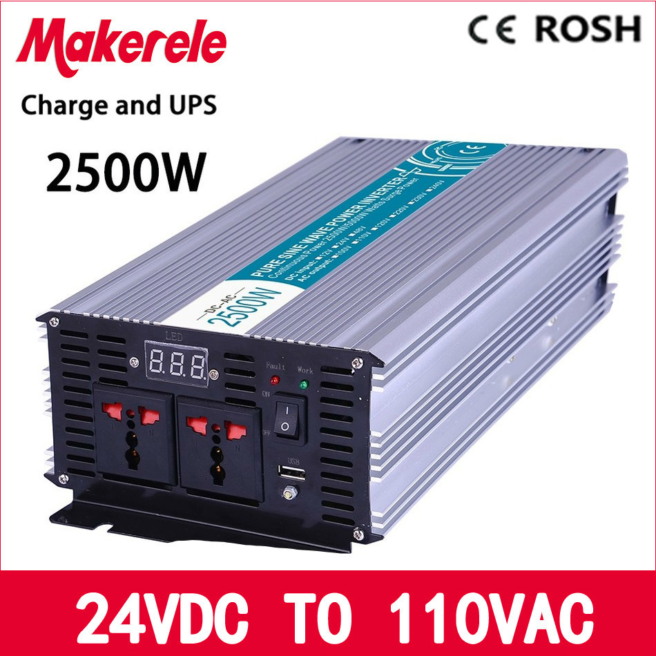 MKP2500-241-C 2500w UPS power inverte pure sine wave 24vdc to 110vac solar inverter voltage converter with charger and UPS(China (Mainland))
