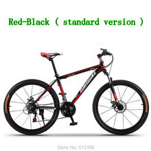 The Cheapest Christmas Gift / Standard Version-Black Red MTB / 26inch Unisex Mountain bicycle complete 21-Speed bikes