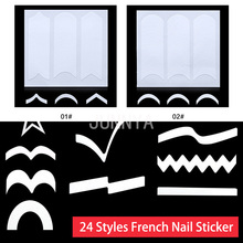 1 Sheet French Manicure Nail Art Decals Form Nails Sticker Tips Guide French Fringe Guides DIY Polish Nail Tools JMA0002(China (Mainland))