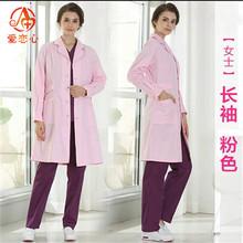 Спецодежда медицинская для женщин платье лабораторный халат белое пальто Одежда для врачей лето и весна-AI(China)