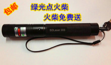 2018 The latest green laser pointers 30000mw 30w 532nm high power burning focusable can burn match,pop balloon,SD laser 303