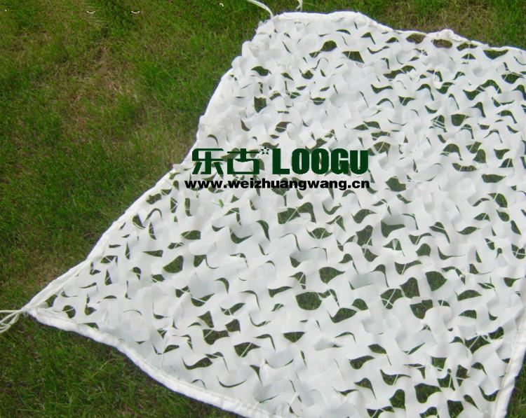 Voile d 39 ombrage promotion achetez des voile d 39 ombrage promotionnels s - Voile d ombrage camouflage ...