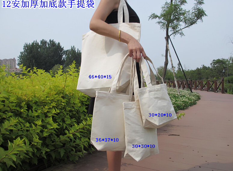 200pcs/lot 30x20x10cm DIY 12oz blank cotton Canvas shopping bags foldable reusable grocery bags eco tote bags free shipping(China (Mainland))