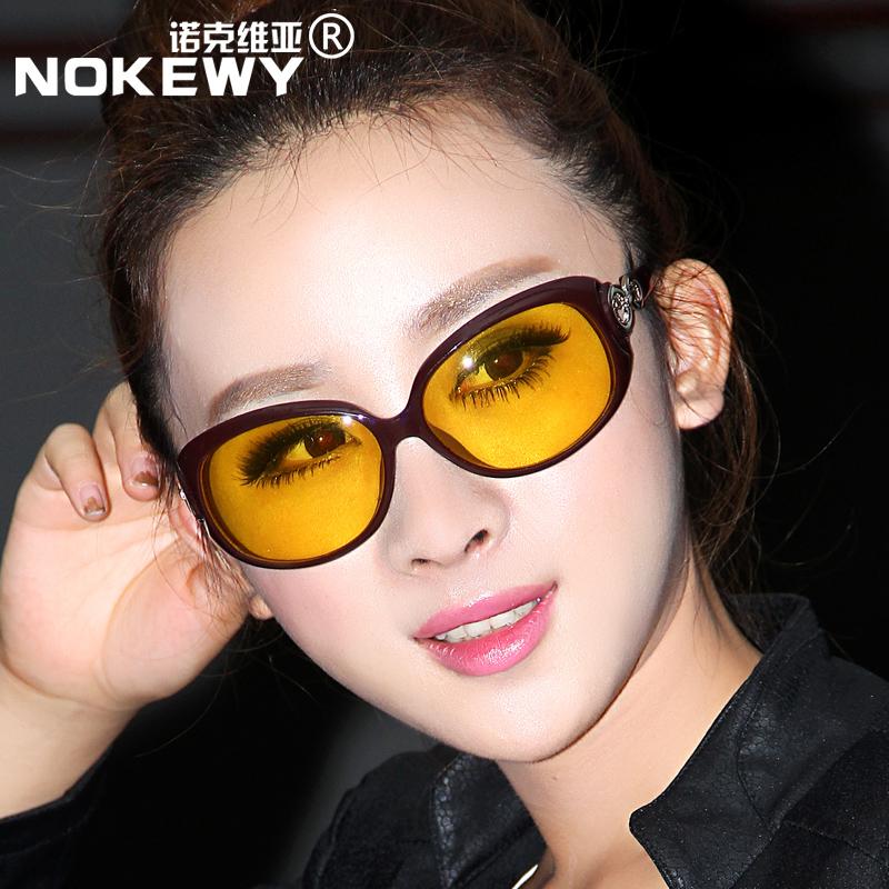 online kaufen gro handel kinder nacht brille aus china. Black Bedroom Furniture Sets. Home Design Ideas