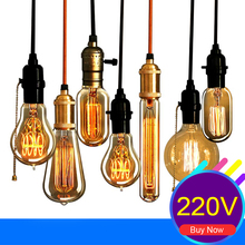 Buy 220V 40W Flame Bulb E27 Edison Incandescent Lamp Carbon Filament Bulb Vintage Retro Decorative G125 G80 Edison Tungsten Light for $2.03 in AliExpress store