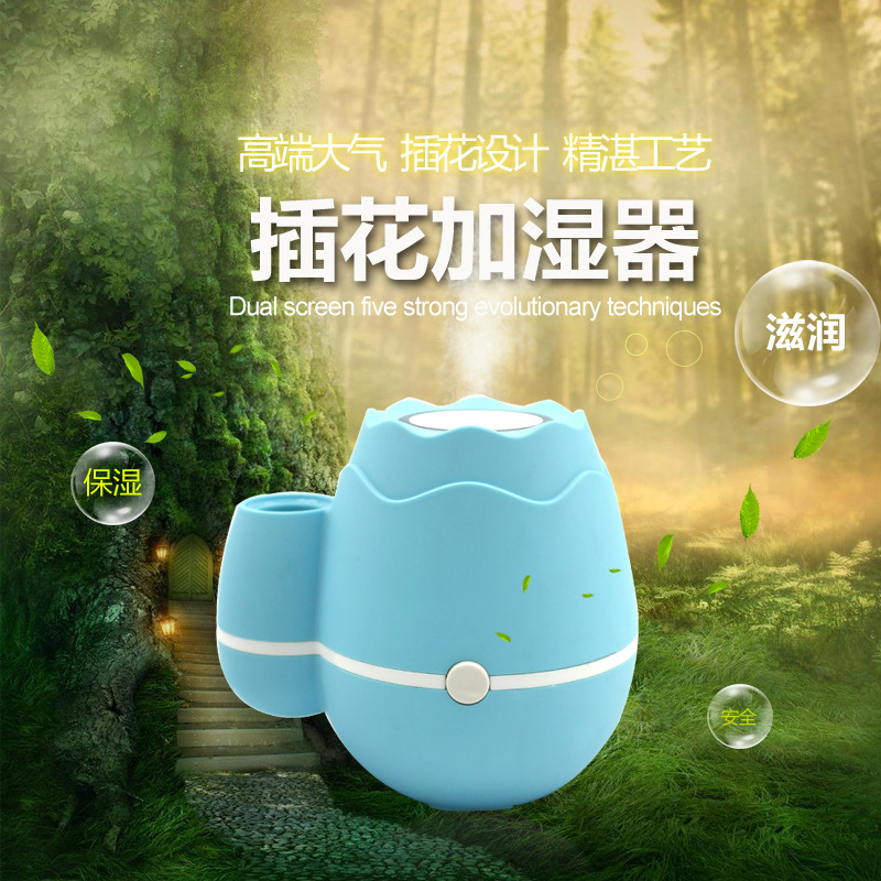 Ultrasonic Air Humidifiers Difusor Aromaterapia Nebulizador Humificador De Aromas Difusor Humidificador Diffuser For Home(China (Mainland))