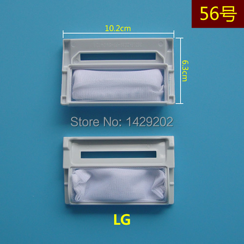filter lg washing machine