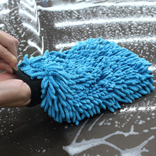 Buy Auto Care 2 in 1 Ultrafine Fiber Chenille Microfiber Car Wash Glove Mitt Soft Mesh backing no scratch for Car Wash and Cleaning for $4.89 in AliExpress store