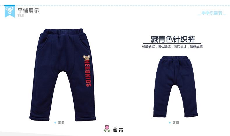 Скидки на Детские брюки детские брюки детские зимние брюки мальчиков новорожденных младенцев, брюки, брюки бренд хлопка детей детские толстая одежда