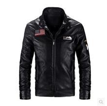 2016 brand new men's jacket Korean PU Patchwork slim-fit Men's clothing designer men free cut Large size 5XL(China (Mainland))