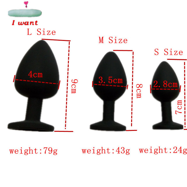 Anal Sex Toy Butt Plug Black Silicone Anal Plug Small ,Middle, Larger Size You Can Choose With Different Color Gem HSEX194
