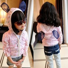 2015 New Baby Active Children Outerwear Coats Adorable Girl hoodied  Ear Decoration Sun protection Suncare kids clothes (China (Mainland))