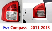 2011 2012 2013 compass external rear lights/parking /turn signal/clearance/ reverse lights