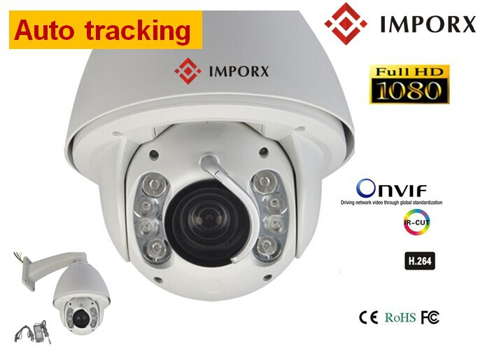 Auto Tracking PTZ IP Camera 1080P 2MP with wiper night vision 100M DHL and EMS free