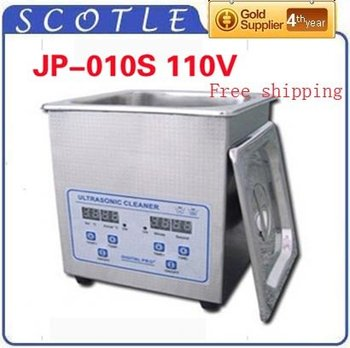 Free Shipping 110V Ultrasonic Cleaner JP-010S Digital Ultrasonic Cleaner 2L 50W Jewellery Cleaner
