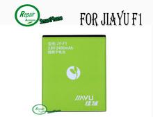 2400Amh аккумулятор литий-ионный для JIAYU F1 Smartphne + отслеживая номер