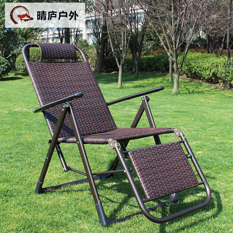 Popular portable folding lounge chairs buy cheap portable for Outdoor mobel rattan