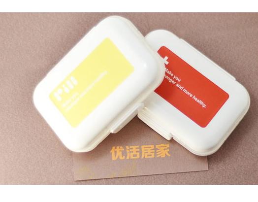 Newest Mini Pill Case Lattice Points More Medicine Box Portable Travel Drug Receive Box Sealing Packing Pill Box(China (Mainland))